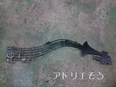 トランペット+五線譜音符のステンレス製飾り