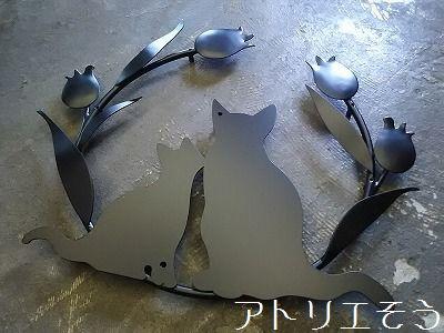 猫+チューリップのアルミ製妻飾り