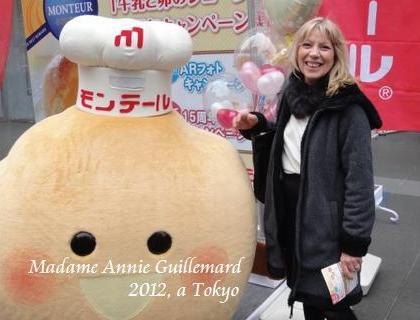 Annie 2012