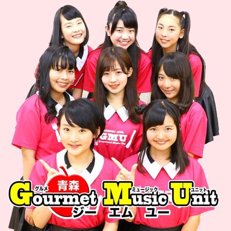 GMU_s.jpg