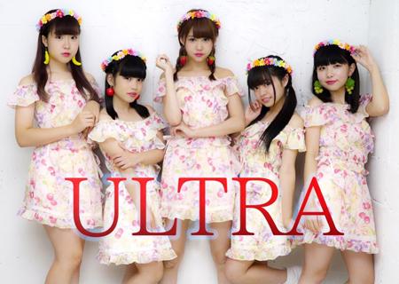 ULTRA.jpg