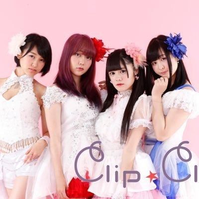clipclip.jpg
