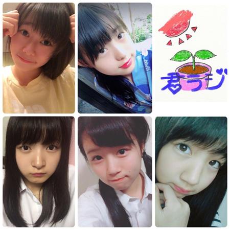 kimi_raji_5.jpg