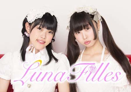 lunafilles_s.jpg