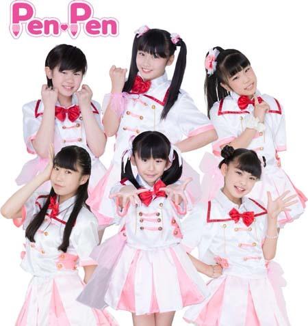 penpen_s.jpg