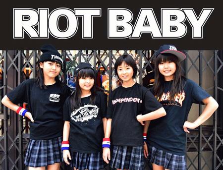 riot_baby.jpg