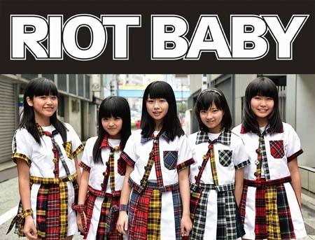 riot_baby_2018_3.jpg