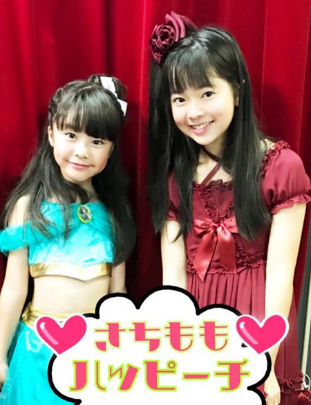 sachi_momo_s.jpg