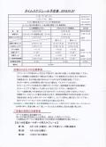 IMG_20180102_0005.jpg