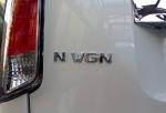 NWGN2.jpg