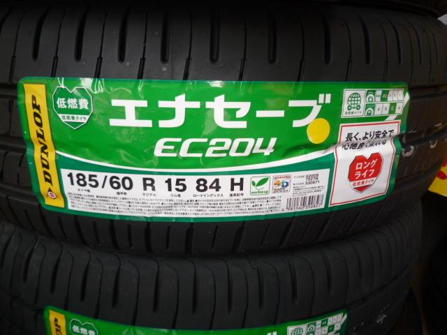 P1260820.jpg