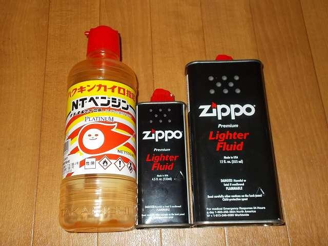ハクキンカイロ ハクキンウォーマー スタンダード ハクキンカイロ指定 NT ベンジン 500ml の ZIPPO ジッポー用オイル小缶 133ml と ZIPPO ジッポー用オイル大缶 355ml への移し替え完了