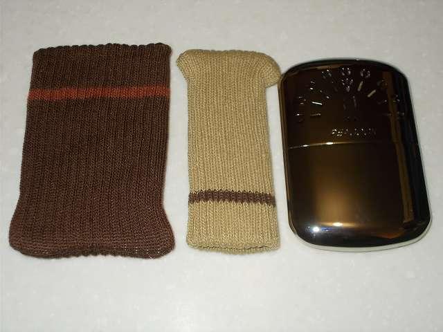 ハクキンカイロ ハクキンウォーマー スタンダード付属フリース袋の代わりに、旭電機化成 スマイルキッズ キズつきにくいイス脚カバー、テーブル脚カバーを使用