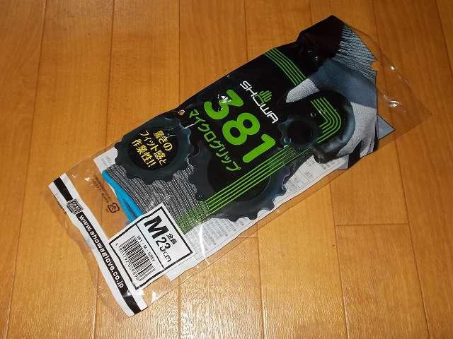 背抜き手袋のロングセラー 「グリップ」 シリーズ マイクロファイバー糸を採用し、手と手袋の一体感を高めた手袋 No.381 マイクログリップ Mサイズ 購入