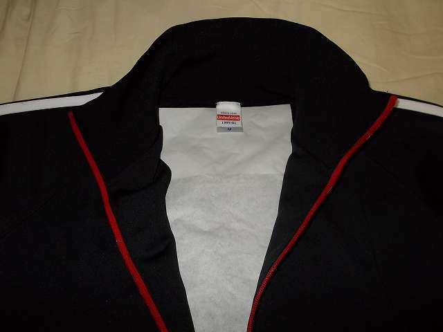 UnitedAthle ユナイテッドアスレ 7.0オンス ジャージ ラグランスリーブ ジャケット 1995-01 9830 ブラック/レッド/ホワイト Mサイズ 型崩れ防止用の紙?を取り外す