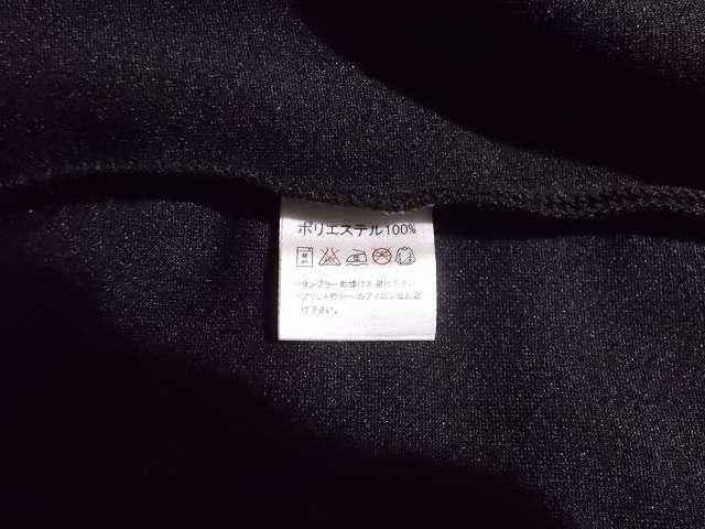 UnitedAthle ユナイテッドアスレ 7.0オンス ジャージ ラグランスリーブ ジャケット 1995-01 9830 ブラック/レッド/ホワイト Mサイズ 洗濯・品質タグ ポリエステル 100%