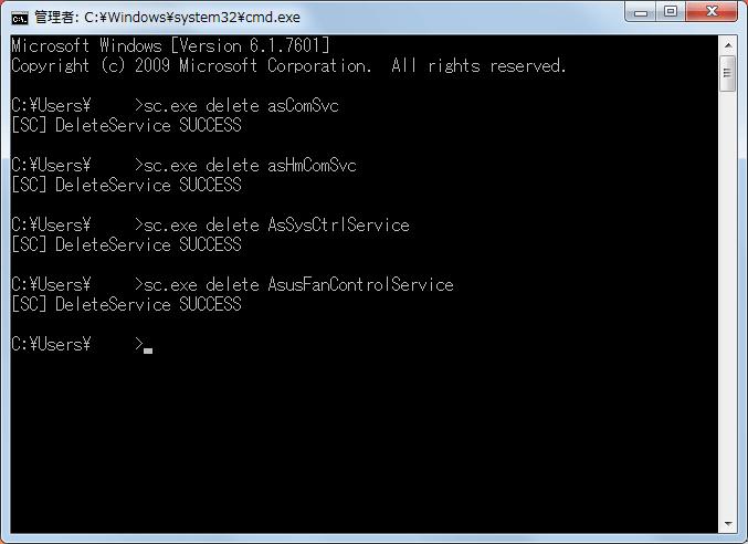 コマンドプロンプト(cmd.exe)を起動して ASUS AI Suite サービスを手動で削除する 「sc.exe delete asComSvc」 「sc.exe delete asHmComSvc」 「sc.exe delete AsSysCtrlService」 「sc.exe delete AsusFanControlService」 を実行、SUCCESS と表示されたことを確認してサービス一覧に表示されなければ削除成功、C:\Program Files や C:\Program Files (x86)、C:\ProgramData に残った ASUS フォルダ・ファイルを手動で削除する