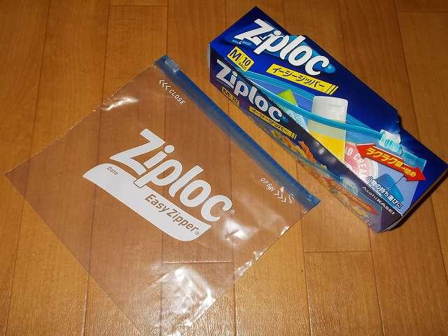 旭電機化成 スマイルキッズ キズつきにくいイス脚カバー、テーブル脚カバーに入れた Zippo ジッポ ハンディウォーマーの燃焼を止めるのに使用するジップロック イージージッパー M サイズ 10枚入り