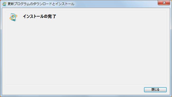 2017年12月 x64 ベース システム用 Windows 7 向けセキュリティのみの品質更新プログラム (KB4054521) windows6.1-kb4054521-x64_8db86e8518b1254d044f9633a205ec1077a29cd9.msu インストール、再起動メッセージなし