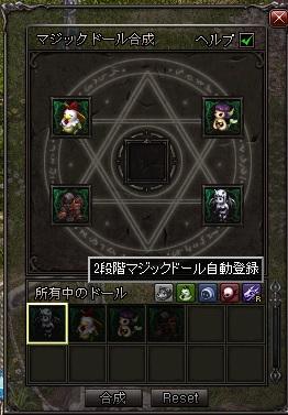 0115MD合成2
