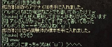 0222みてまs2