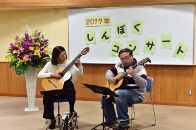 2017-12-23しんぼく10