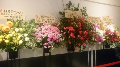 20180127 JAM Projectオフィシャルファンアプリ会員限定ライブ「JAM Project Motto! Motto!!App ファンライブvol1」 (3)