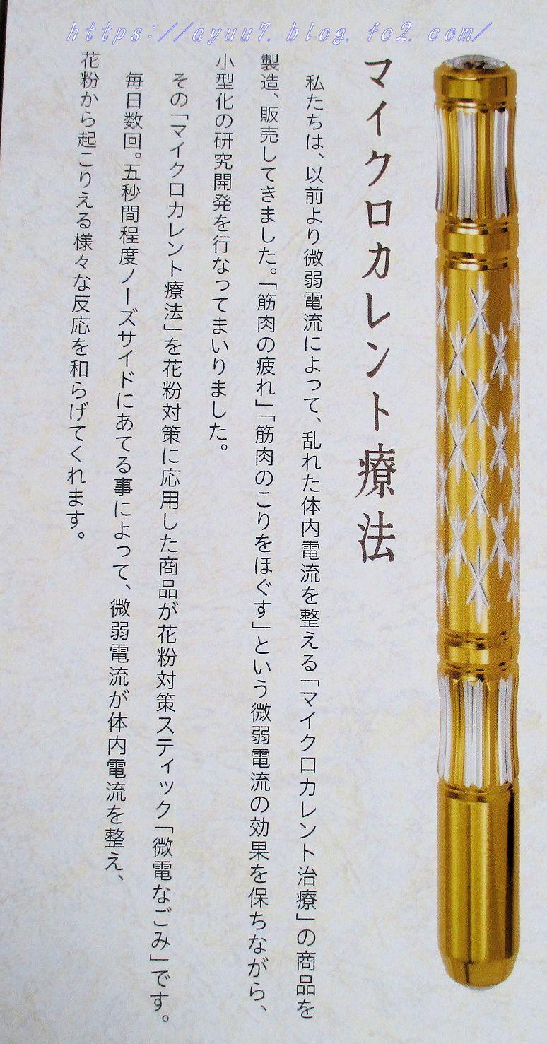 nagomi.4jpg