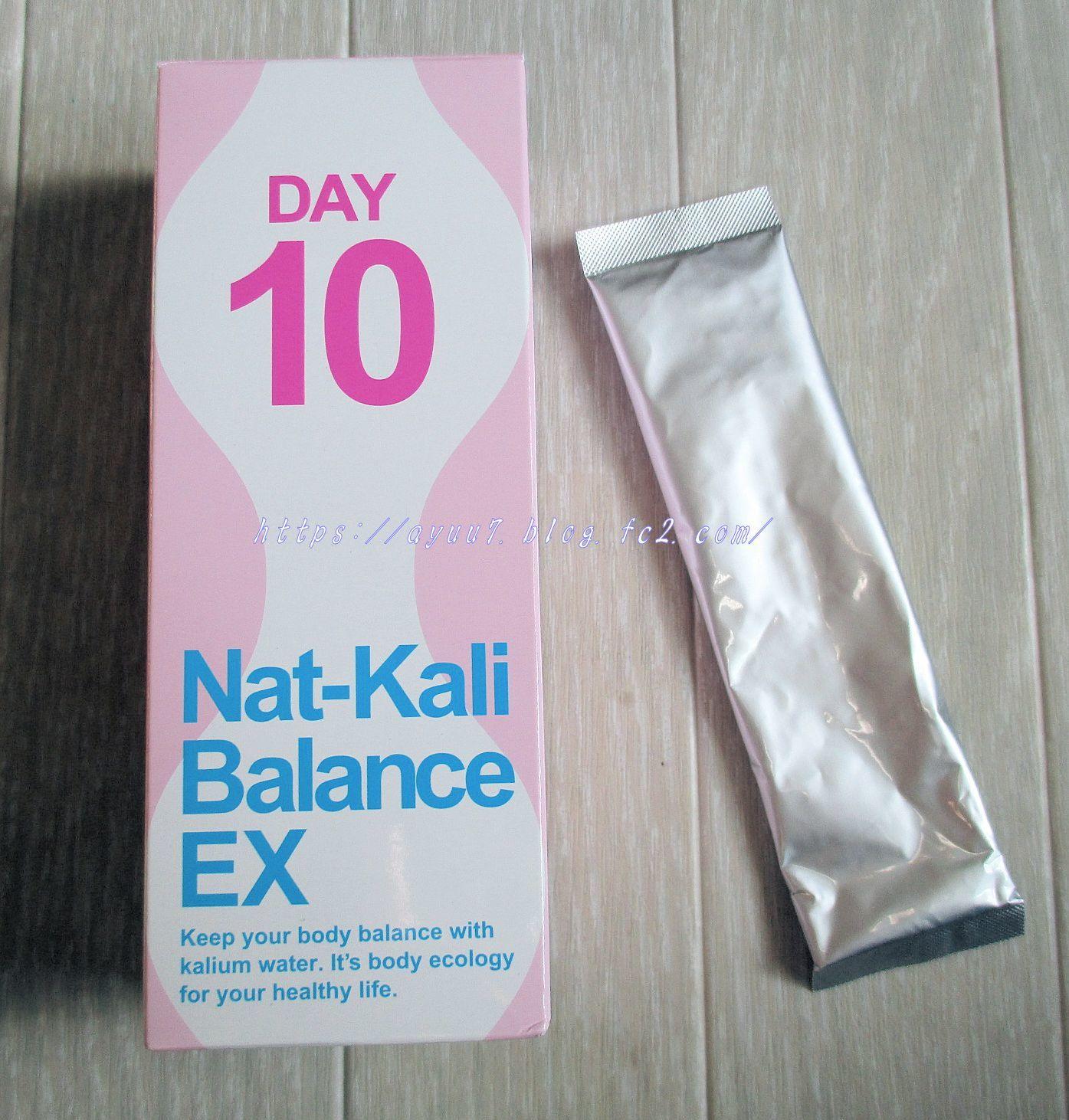 natkali3.jpg