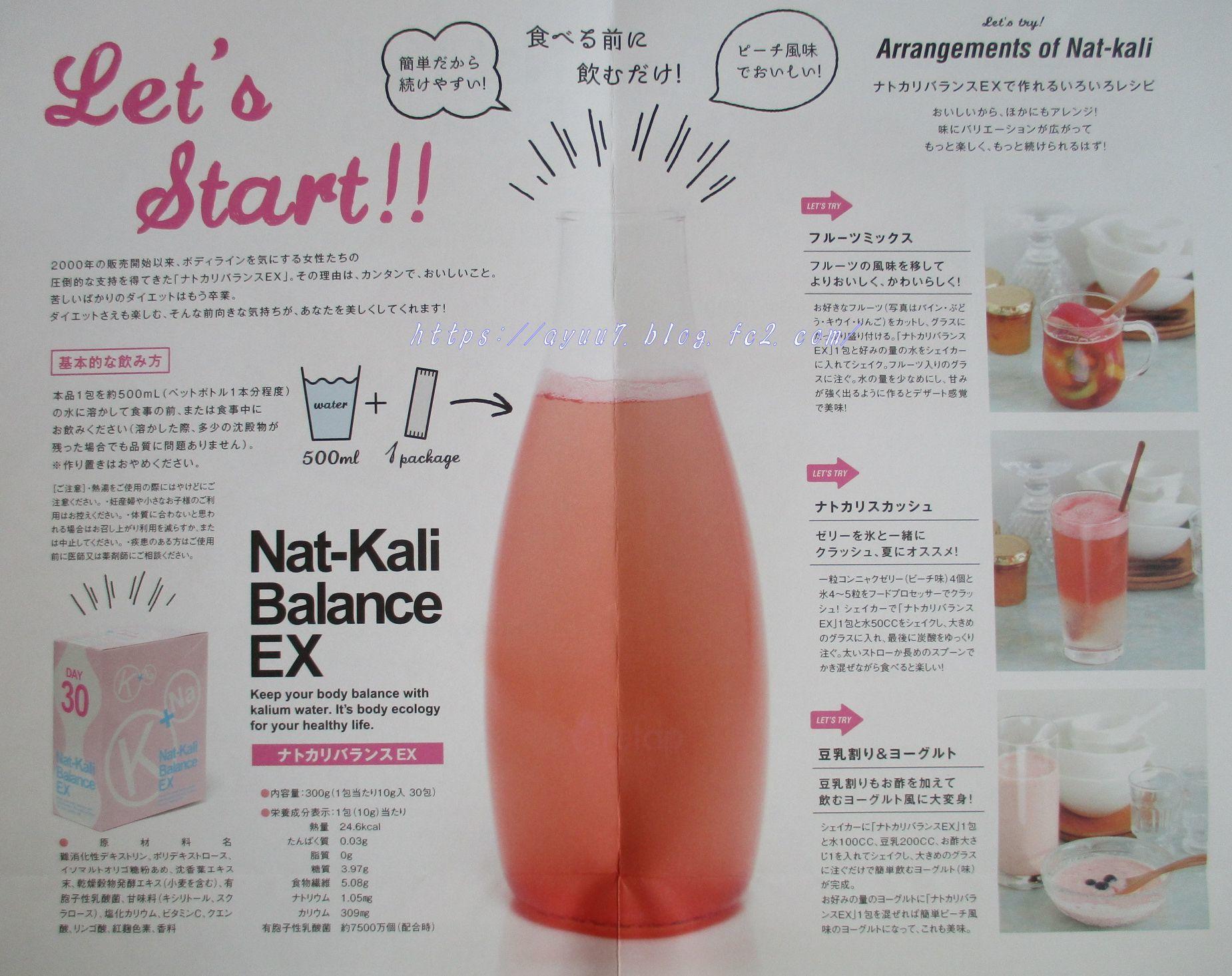 natkali5.jpg