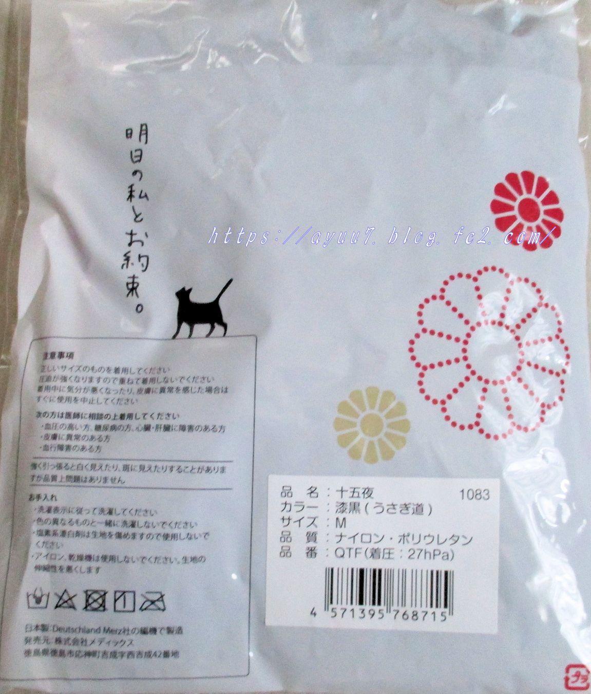 yakusokuanusagi2.jpg