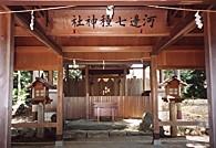 河崎川邊七種神社