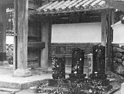佛光寺境内津波供養碑