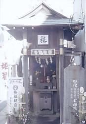 椿姫観音堂建物