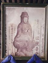 椿姫観音像写真