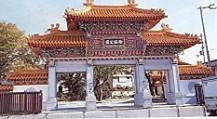 徐福公園門