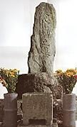 徐福の墓石