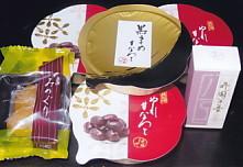 Akhサンお菓子
