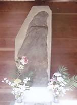 築山午前墓碑西来院