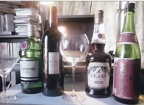 ワイン他いろいろ