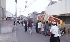 秋葉神社祭礼前通り