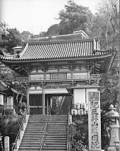 紀三井寺楼門