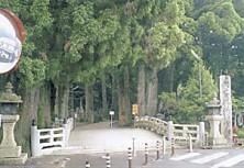 高野山一の橋