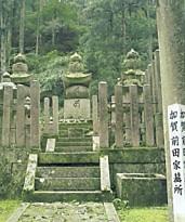 高野山前田家の墓
