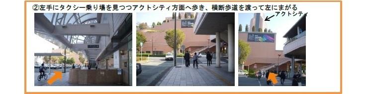 道程画像②