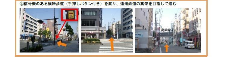 道程画像④