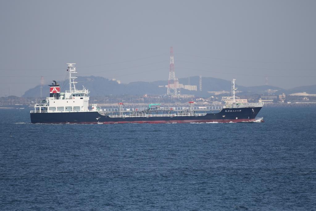 『第八十八東洋丸』
