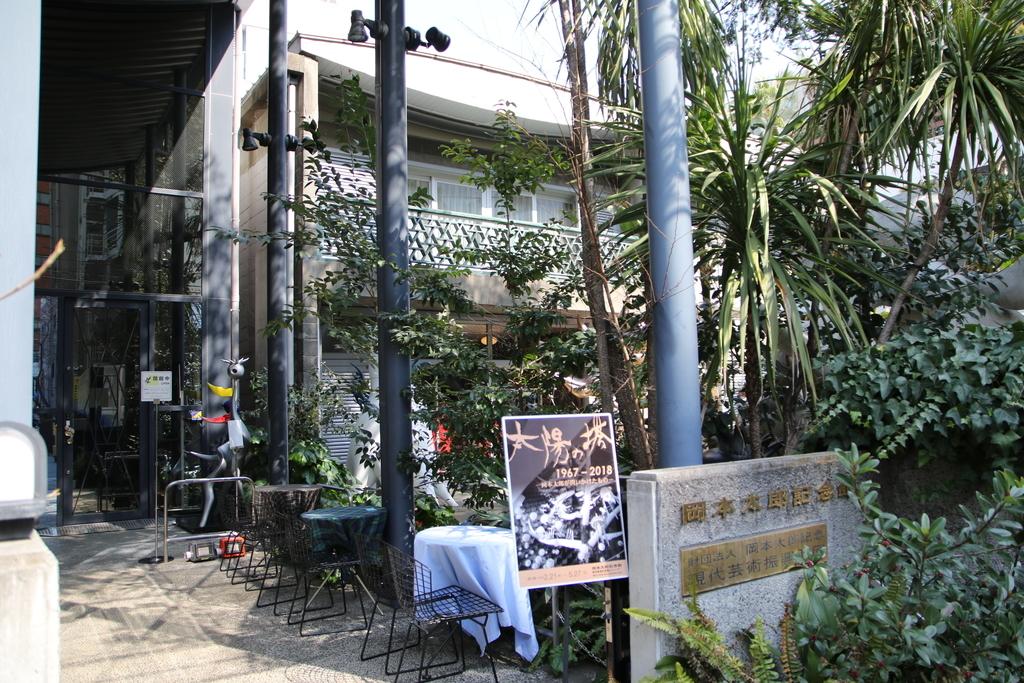 岡本太郎記念館_4