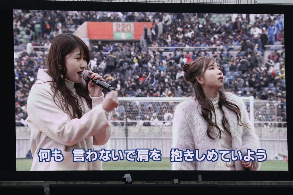 応援歌_8