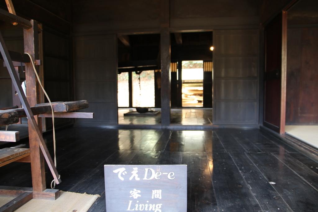 建物内部の様子_2